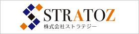 株式会社ストラテジー